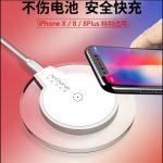Китайское беспроводное зарядное устройство Nanfu Shot  для Phone 8 и iPhone X стоит 10$