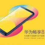 Huawei Enjoy 8 – народный смратофн с полноэкранным дизайном, двойной камерой и процессором Snapdragon 430