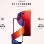 OPPO представила два новых смартфона  OPPO R15 и R15 Dream Mirror Edition