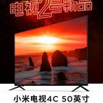 Новый 50-дюймовый 4К телевизор Xiaomi  Mi TV 4C стоит 350$