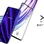 Vivo X23 появился на официальном сайте компании и стал доступен для предзаказа