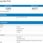 Новый планшетник Samsung SM-T515 с 2Гб ОЗУ будет собран на базе процессора Exynos 7885