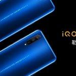 Vivo iQOO Pro – самый дешевый 5G смартфон в мире