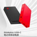 От новой павербанки  Lenovo  Thinkplus 50W 14000mAh можно заряжать ноутбуки