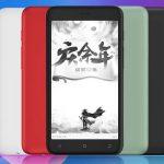 Новая электронная книг Tencent Pocket Reader II родом из Китая стоит 160 долларов